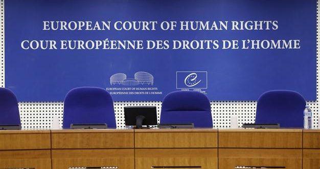 Curtea Europeană a Drepturilor Omului (CEDO)