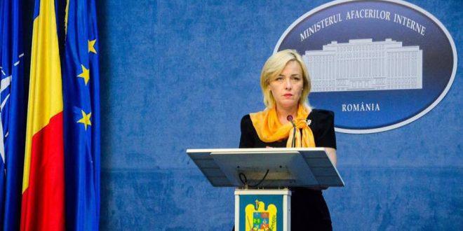 Corespondentă cu Ministerul Afacerilor Interne