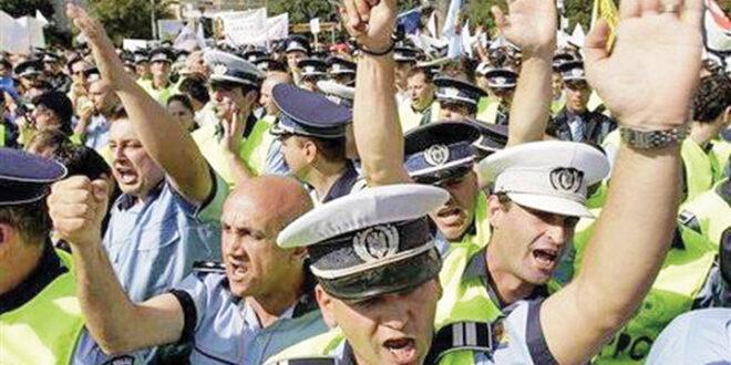In atentia politistilor rezervisti !